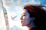 迪士尼《花木兰》中国台湾重新定档7月24日上映