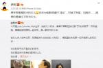 陈冲发文为小女儿庆18岁生日 曾参演电影《误杀》