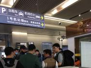 """王宝强刘昊然""""唐探组合""""再集结 新片路透照曝光"""