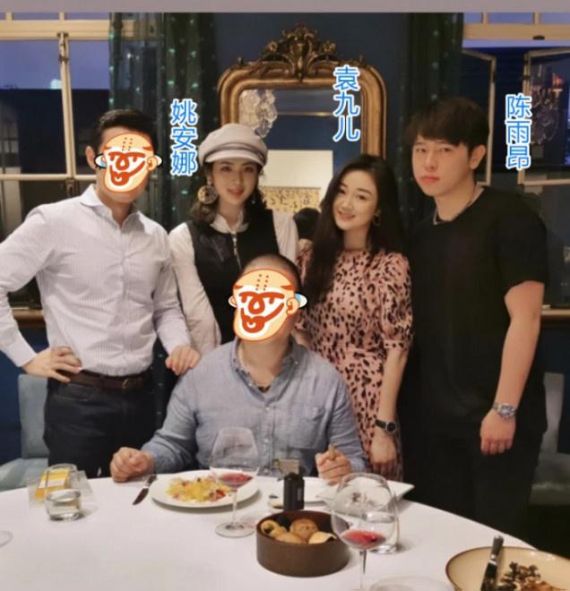 开封窝窝团:陈凯歌宗子和名媛聚餐 任正非女儿出镜气质出众 第1张