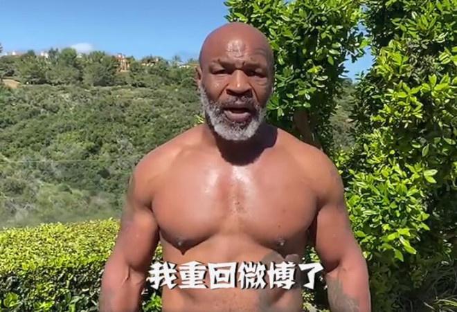 济宁旅游景点大全:53岁前天下拳王泰森回归:我会酣畅淋漓的打一场