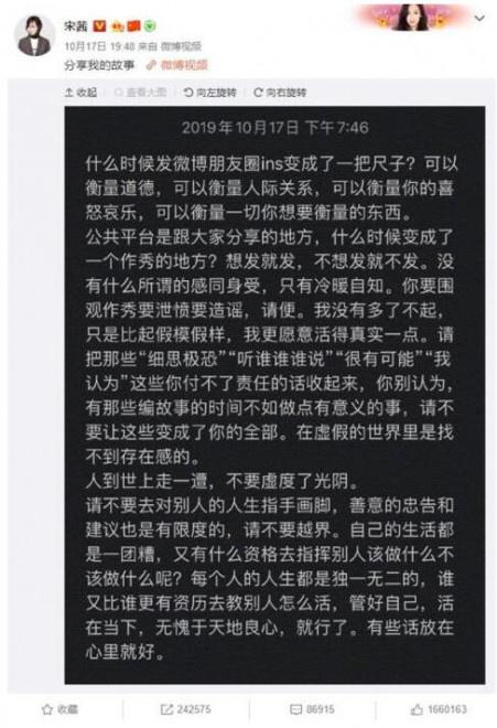 伊春论坛:饭圈怪象为何愈演愈烈?青少年需要正面的指导 第3张