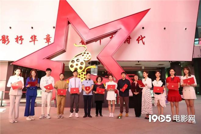"""瑞安青年网:中国电影博物馆开馆!郭帆胡先煦""""云游""""经典 第11张"""