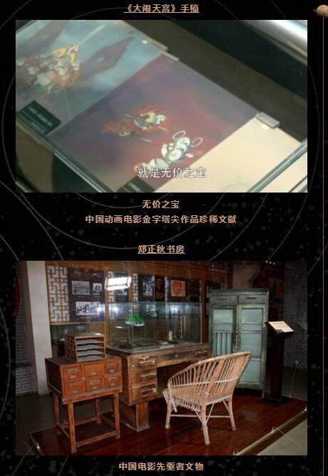 """滨州景点:""""'云见光'影""""融媒体直播!「揭」秘中国电影博物馆 第10张"""