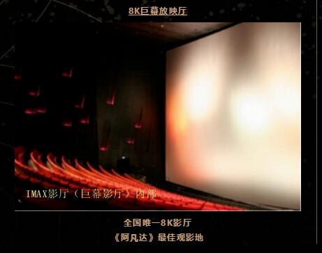 """滨州景点:""""'云见光'影""""融媒体直播!「揭」秘中国电影博物馆 第11张"""