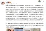"""徐娇讲述向美国送口罩 中国留学生""""接力""""相助"""