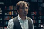 《幕后玩家》2.0?徐峥公司出品新片《幕后赢家》