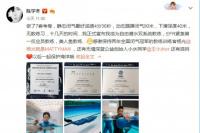 斜杠青年!陈学冬晒资格证 宣布成为自由潜水教练