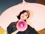鬼马精灵!宋茜新专主打歌MV发布 挑战小龙人造型