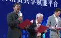 太湖影视文化产业投资峰会开幕 探讨5G时代数字影视发展