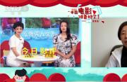 《今日影評》特別策劃 推介國產新片《秀美人生》