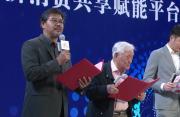 太湖影視文化產業投資峰會開幕 探討5G時代數字影視發展