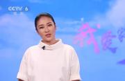 """把握中國電影""""黃金時代""""機遇 推動福建電影事業騰飛"""