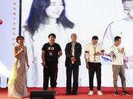 精准扶贫题材电影《大事》举行发布会 张光北主演