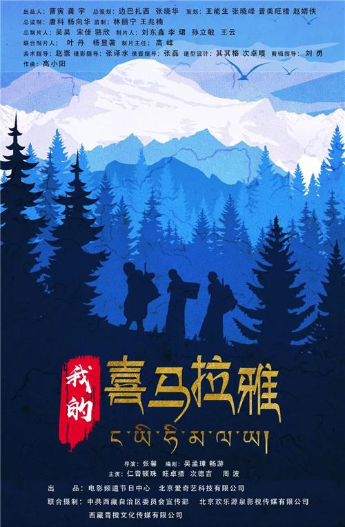 联博api接口:电影频道展映经典国产影片 展现中国精神与气力 第7张