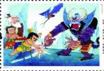中國郵政定于2020年6月1日發行《動畫——葫蘆兄弟》特種郵票,一套6枚。郵票圖案名稱分別為:七色葫蘆、夢窟迷境、絕路逢生、水火奇功、巧奪如意、七子連心,全套郵票面值為6.40元。計劃發行數量750萬套。