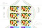 中国邮政定于2020年6月1日发行《动画——葫芦兄弟》特种邮票,一套6枚。邮票图案名称分别为:七色葫芦、梦窟迷境、绝路逢生、水火奇功、巧夺如意、七子连心,全套邮票面值为6.40元。计划发行数量750万套。