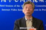 央美院长谈国漫创作:中国动漫应挖掘本土资源