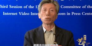央美院長談國漫創作:中國動漫應挖掘本土資源