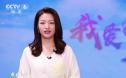 """""""我爱电影 我爱家乡""""系列报道:广西深厚电影文化"""