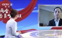 """2020全国两会 """"云访谈""""全国政协委员冯远征"""