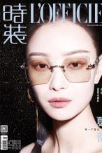 倪妮化身仲夏夜精灵 登六月刊封面演绎静谧绽放
