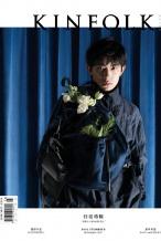 少年与花!易烊千玺登封 花朵元素搭配简单穿搭