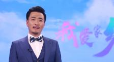"""黄俊鹏分享宁夏电影发展之路 """"云对话""""全国人大代表郭建华"""