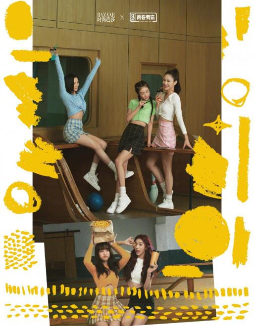 云博官网:《青你2》拍摄结业旅行时尚大片 成团之夜在即! 第4张