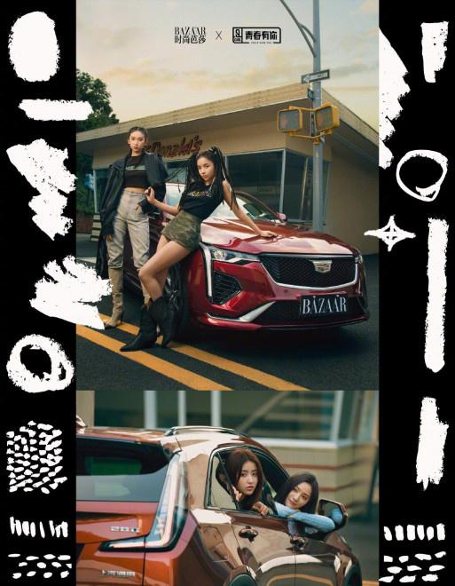 云博官网:《青你2》拍摄结业旅行时尚大片 成团之夜在即! 第5张