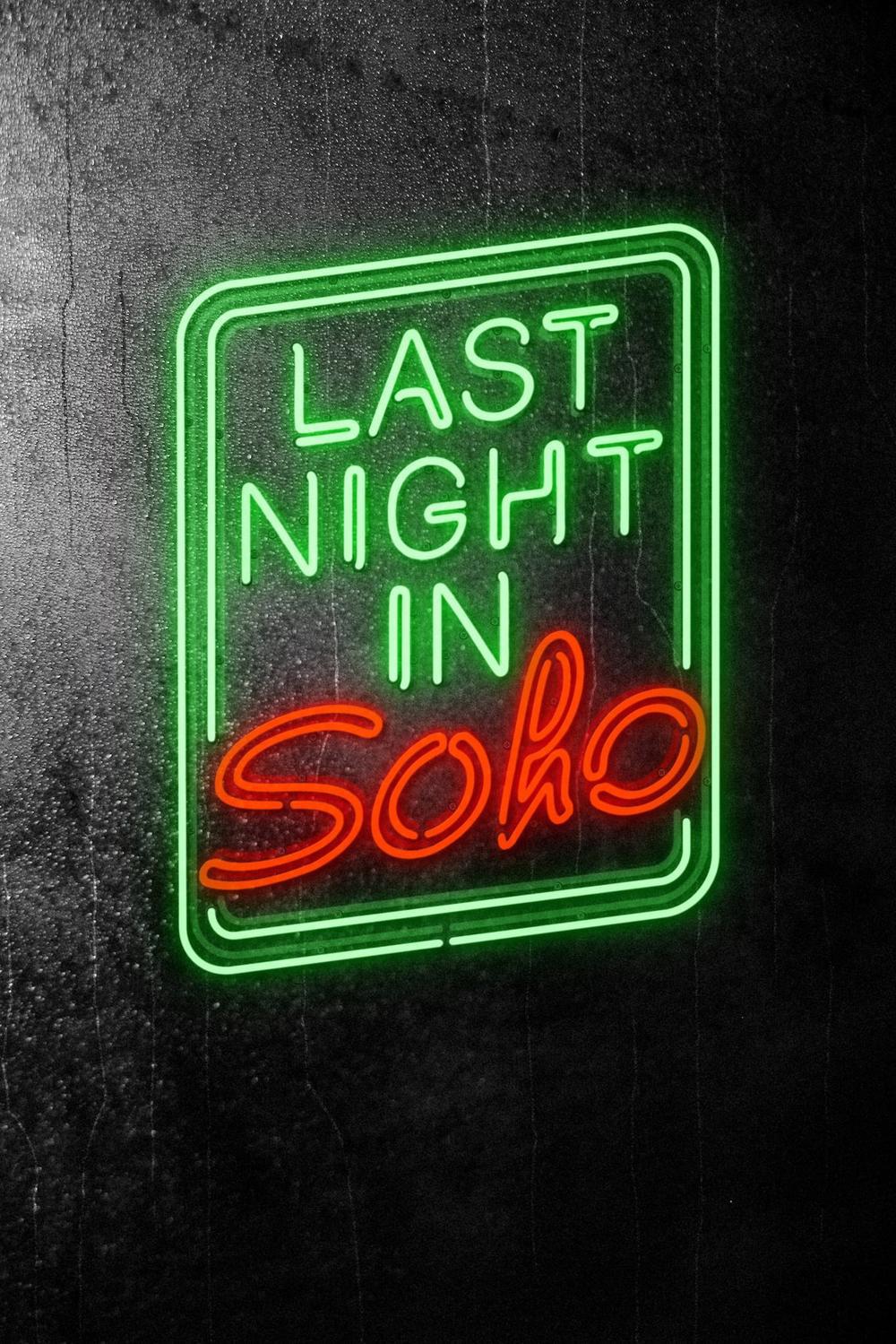 确认延期!《Soho区惊魂夜》将于2021年4月上映
