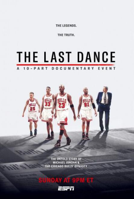 记载片《最后之舞》完结迈克尔·乔丹含泪谈旧事