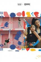《青你2》拍摄毕业旅行时尚大片 成团之夜在即!