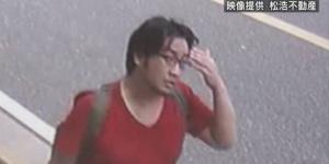 京阿尼纵火案嫌疑人正式被捕 全身烧伤面积达90%