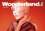 5月28日,Angelababy解锁《Wonderland.》中文版6月刊封面大片释出。此次,Baby化身外太空访客,穿越在现实与未来中。