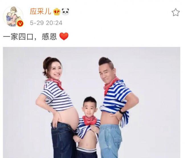 湖北武汉新闻专题:喜事!应采儿官宣生二胎 陈小春携子露肚皮拍写真 第1张