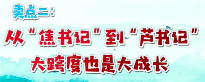邢台信息港:这是我们的时代,这是《千顷澄碧的时代》! 第13张