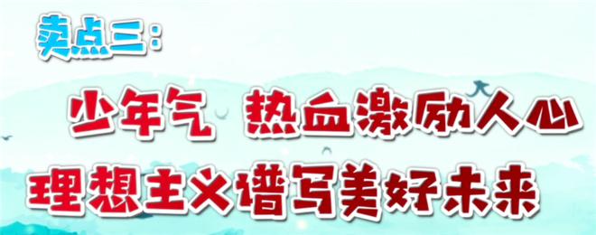 邢台信息港:这是我们的时代,这是《千顷澄碧的时代》! 第19张