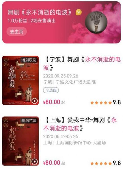 大庆游戏:天下演出市场何时苏醒?6月将迎第一批线下演出 第5张