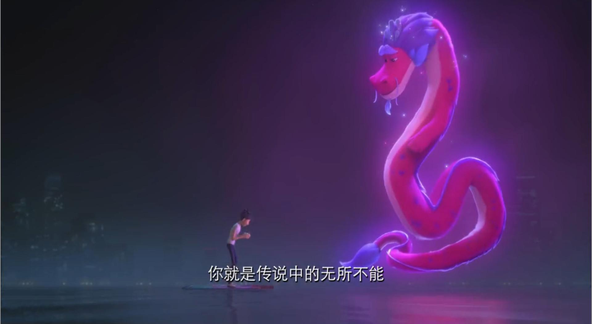 成龙配音!中美合拍动画片子《许愿神龙》曝预报