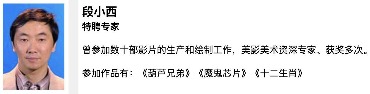 """动画师段小西逝世 曾经为""""葫芦娃""""绘制蛇精洞府"""