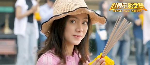 【世界电影之旅】旖旎泰国情动光影 追溯海上丝路 欣赏特征鲜明的泰国电影