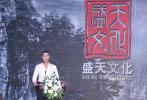由任达华、姜皓文等联袂主演的武侠动作电影《绵里藏刀》,5月30日在北京举行项目启动发布会、影片导演兼编剧萧飞,主演汤梦佳、马书良、王冠淇及出品人盛天文化董事长余凯等嘉宾出席本次活动,并在现场分享了《绵里藏刀》的创作故事。
