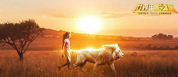 【世界电影之旅】专访法国导演吉勒斯·戴·迈斯特 领略镜头之下的童真世界