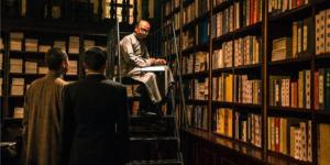 《浴火书魂》电影频道首播 讲述中国百年出版史
