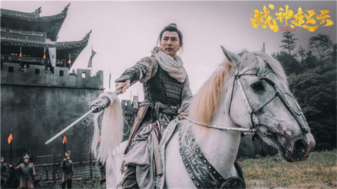 片子《战神赵云》正式杀青 刻划新期间中国英雄