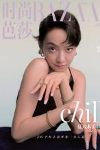 宋茜逗号刘海复古造型登封 魅惑泪痣装性感俏皮
