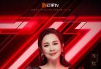6月1日,千呼万唤的综艺《乘风破浪的姐姐》终于官宣了首波阵容,宁静、伊能静、钟丽缇、陈松伶、郑希怡、阿朵加盟。