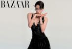 6月1日,宋茜成为《时尚芭莎》6月刊封面人物大片发布,这是宋茜今年的第九刊。此次,茜妞尝试全新复古风格,穿越回80年代,逗号刘海,搭深V皮裙,俏皮可爱。