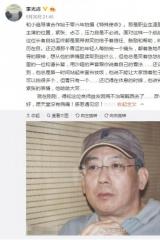 导演彦小追因病离世 演员李光洁和姚安濂发文纪念